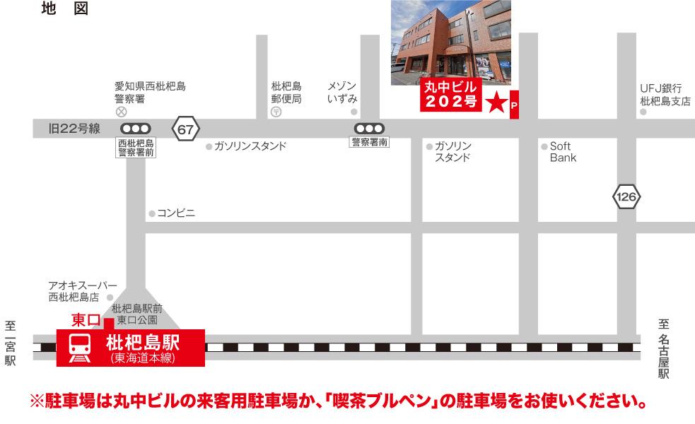 清須会計事務所地図
